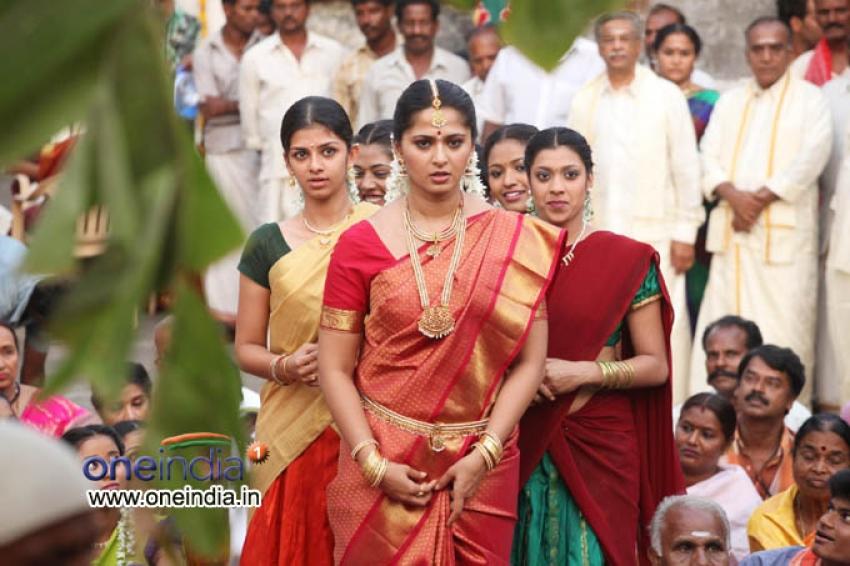 Siva Thandavam