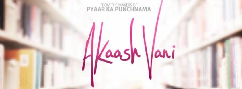 Akaash Vani Photos