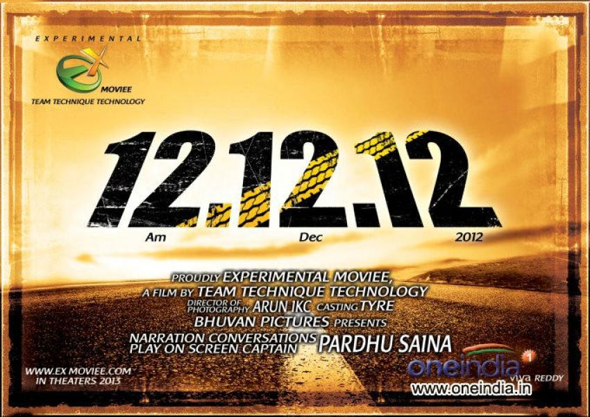 12-12-12 Photos