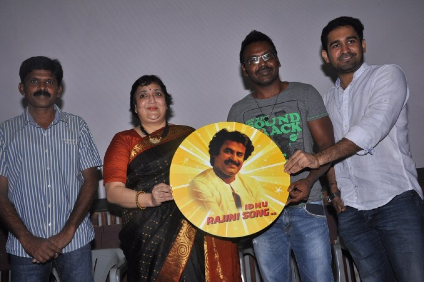 Idhu Rajini Song Album Launch Photos