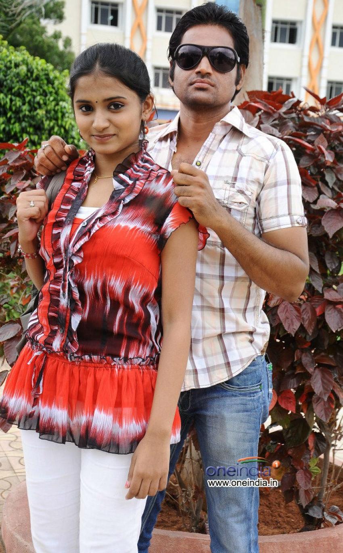 Swathi I Love You Photos