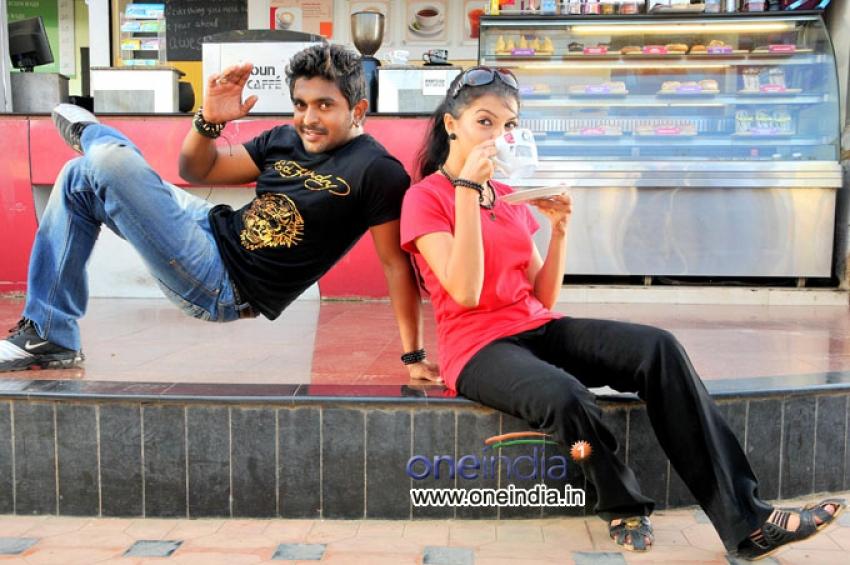 Ee Bhoomi Aa Bhaanu Photos