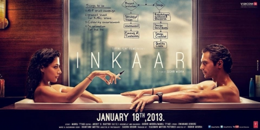 Inkaar Photos