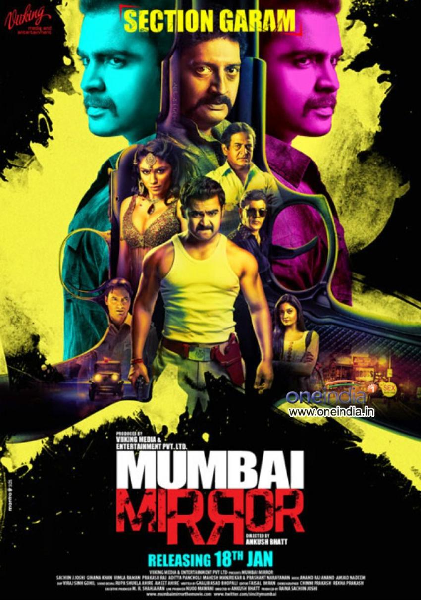 Mumbai Mirror Photos