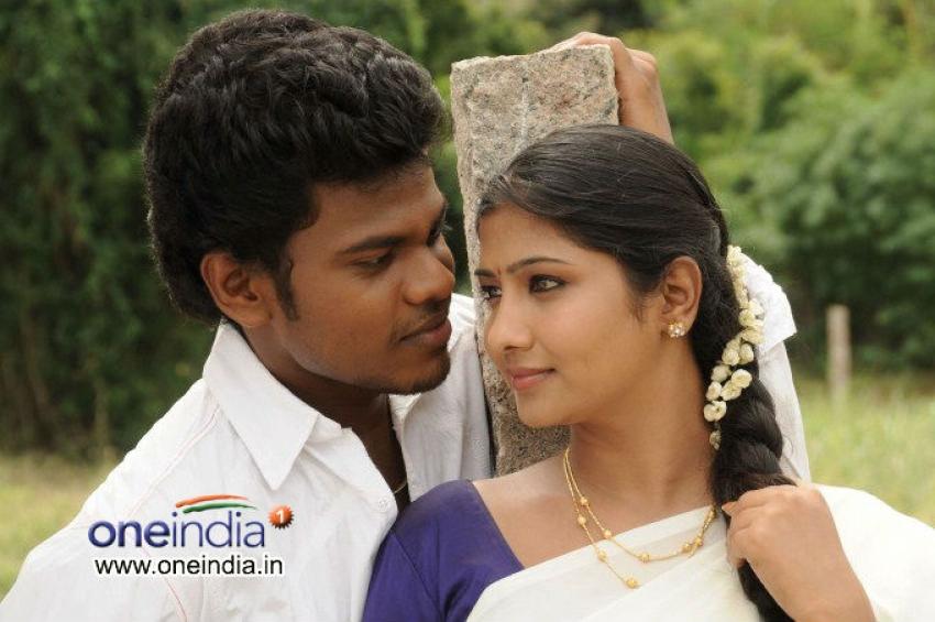 Sogusu Perundhu Photos