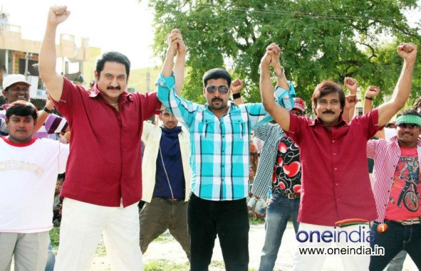 Aa Iddaru Photos