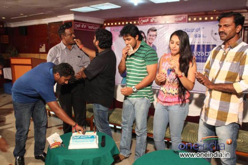 Charminar Success Meet Photos