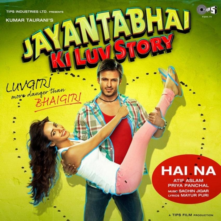 Jayanta Bhai Ki Luv Story Full Movie Mp4 Download