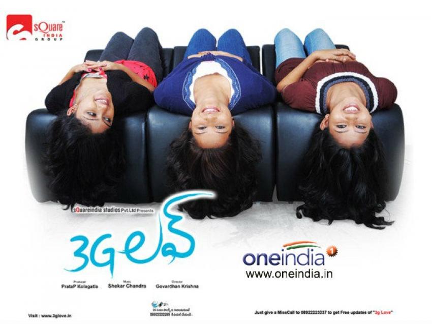 3G Love Photos