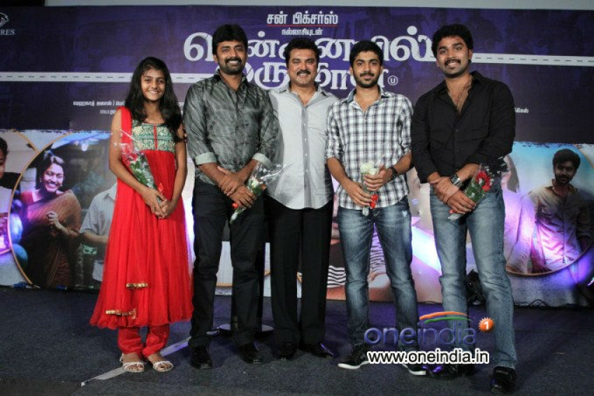 Chennaiyil Oru Naal Audio Launch Photos