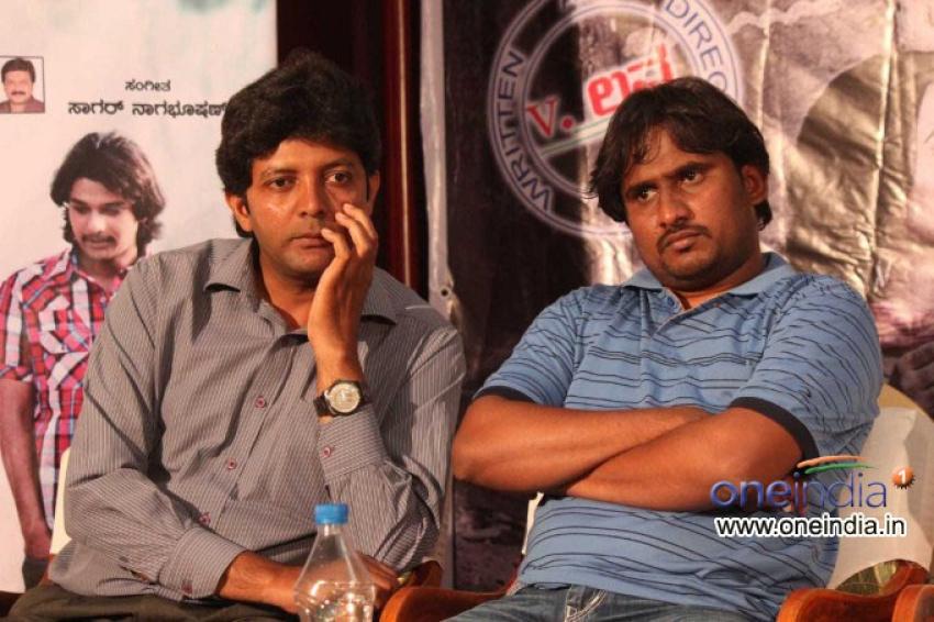 Karnataka Ayodhyapuram Press Meet Photos