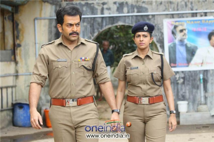 Mumbai Police Photos