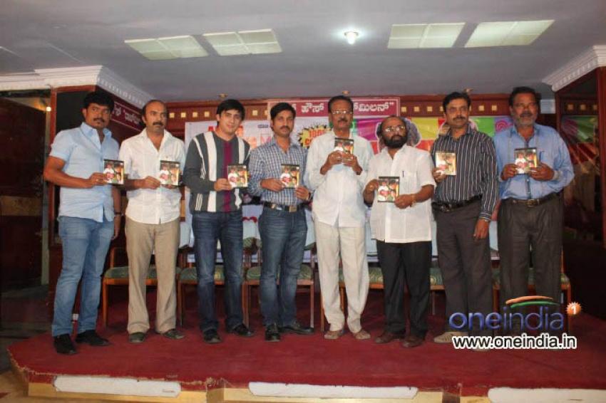 Neenandre Ishta Kano Audio Release Photos