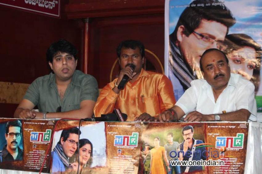 Pagade Press Meet Photos