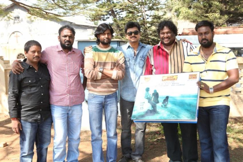 Thulli Vilayadu Audio Launch Photos