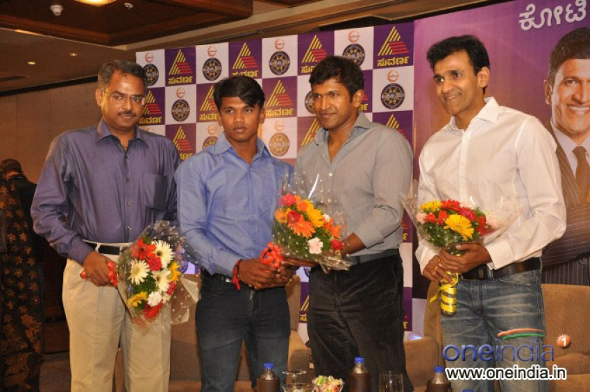 1st Winner Kannadada Kotyadhipati - Press Meet Photos