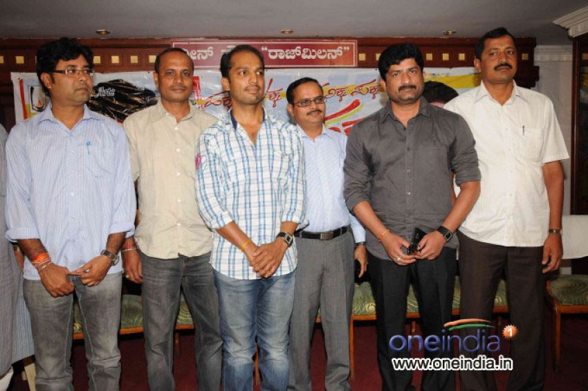Akka Pakka Press Meet Photos