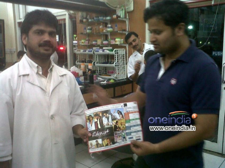 Bachchan Movie Flyers Distribution at Sharjah Photos