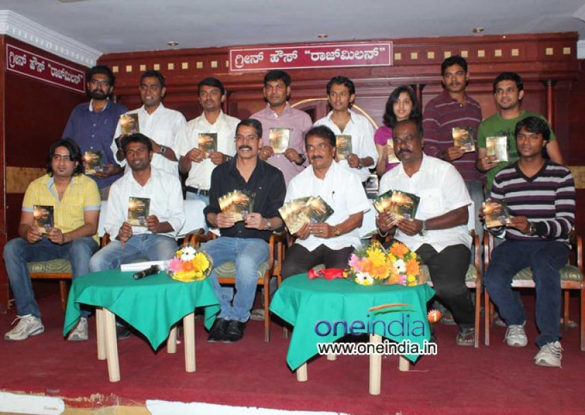 Centrall Namdondu Music Album Release Photos