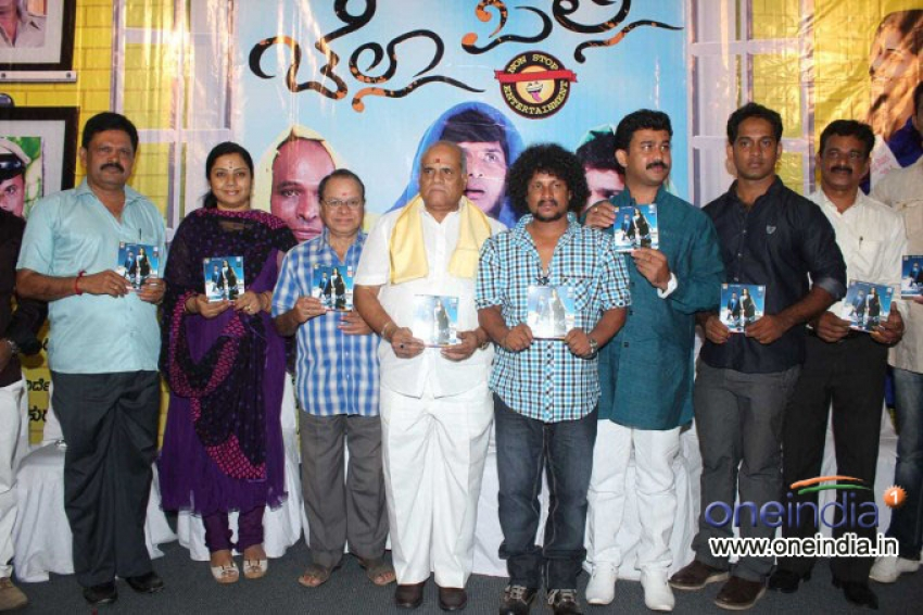 Challa Pilli Audio Release Photos