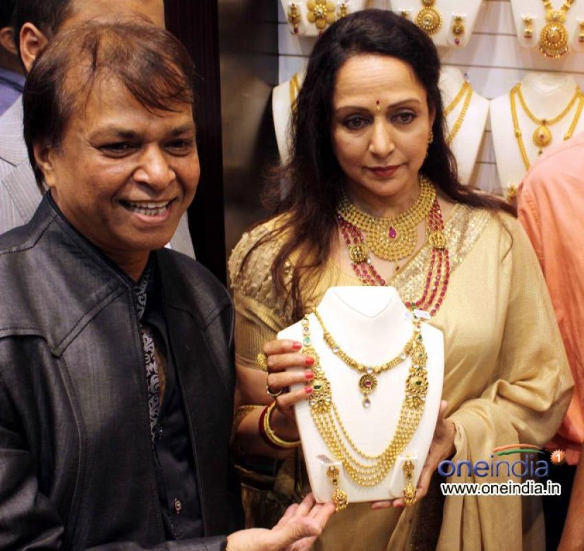 Inaugration of Malabar Gold And Diamonds Photos
