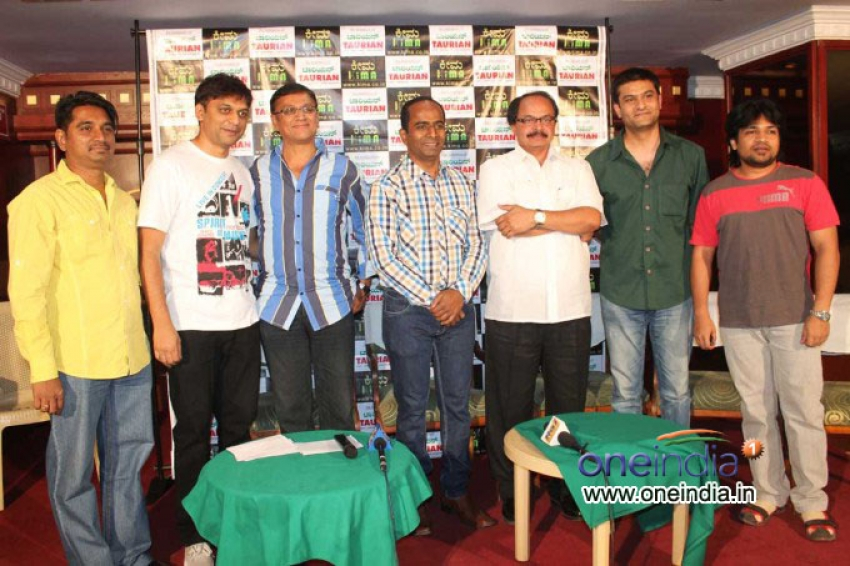 Karnataka International Music Academy Awards Press Meet Photos