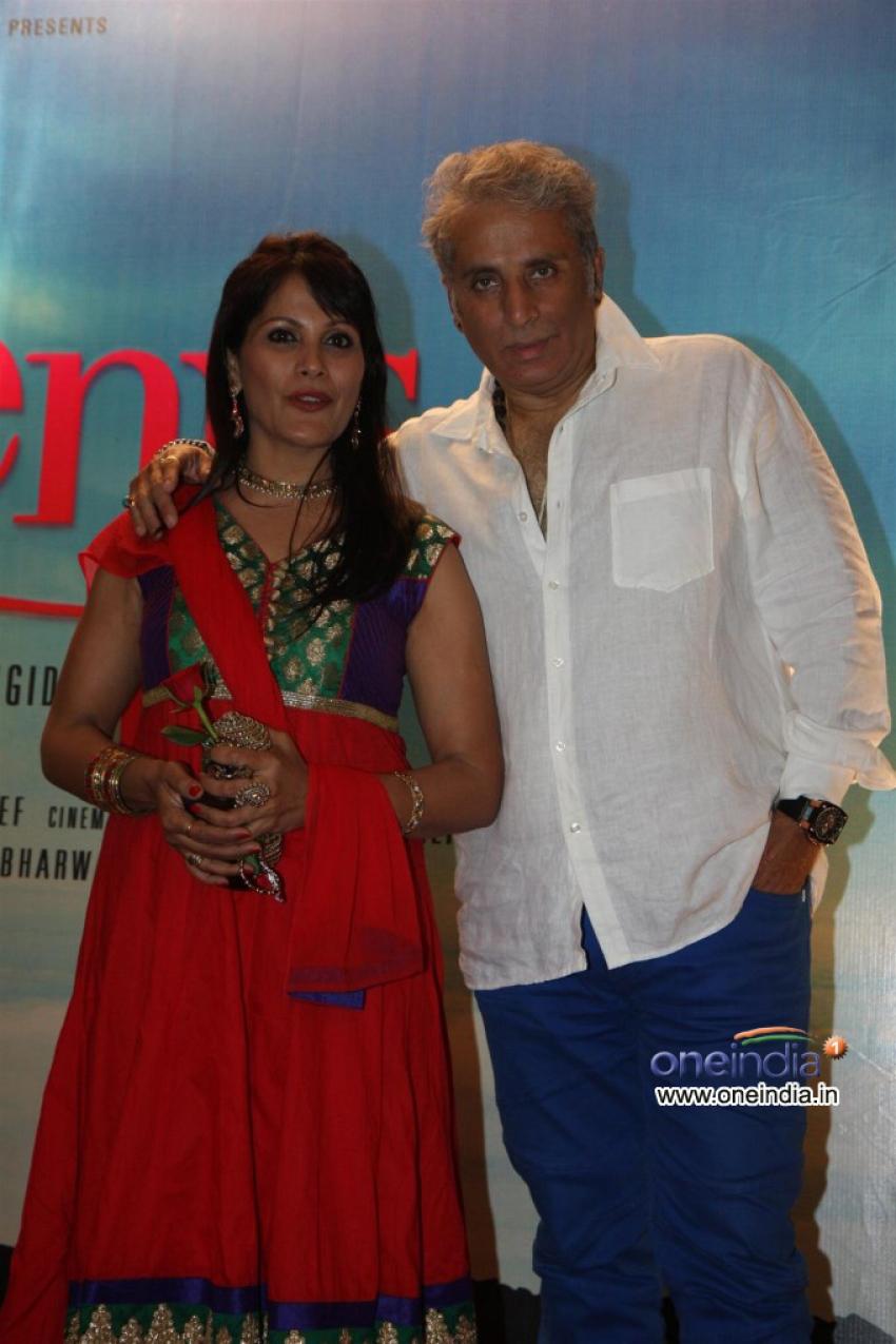 Launch of Aditya Raj Kapoor Film Parents Photos
