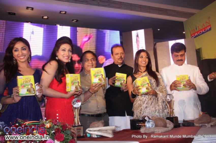 Launch of POTO potato flakes Photos