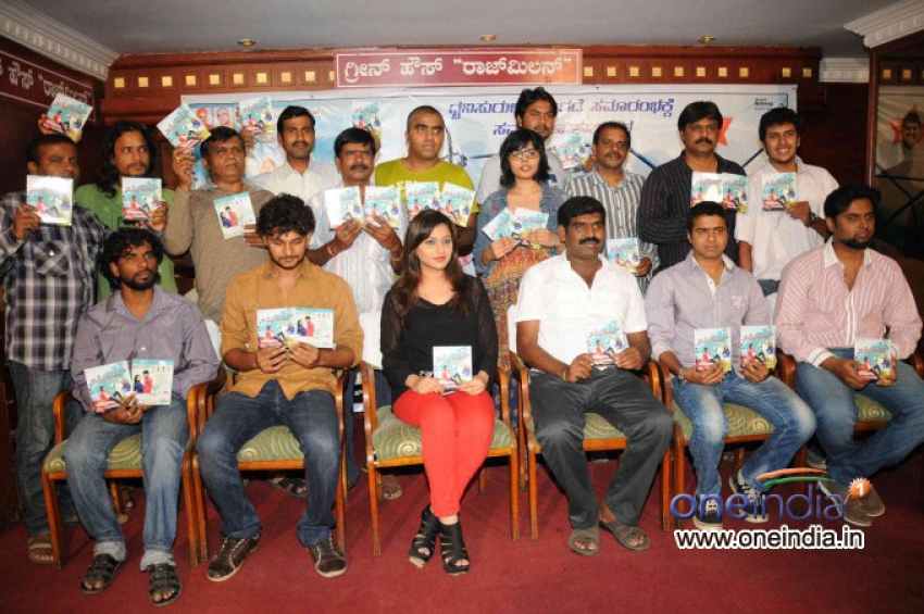 Notorious Audio Release Photos