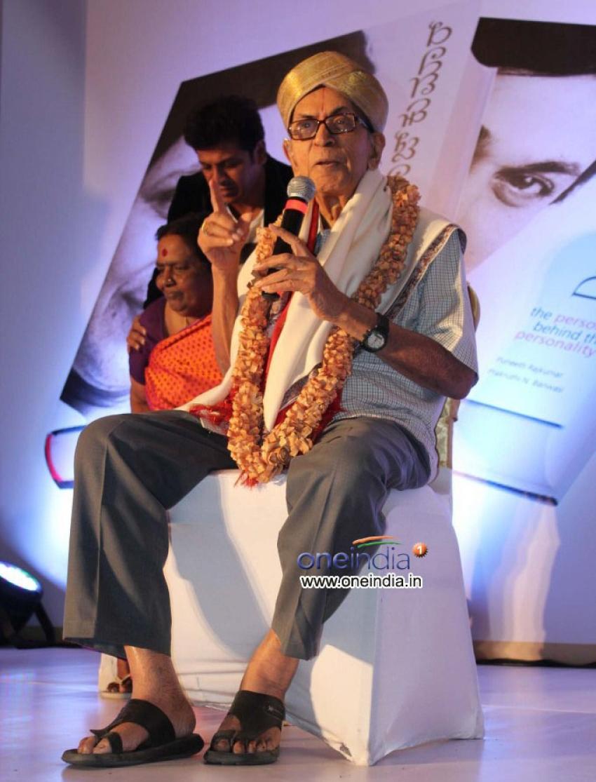 P. B. Sreenivas Photos