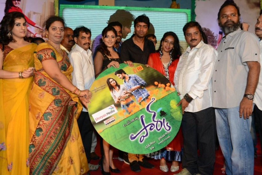 Park Audio Launch Photos