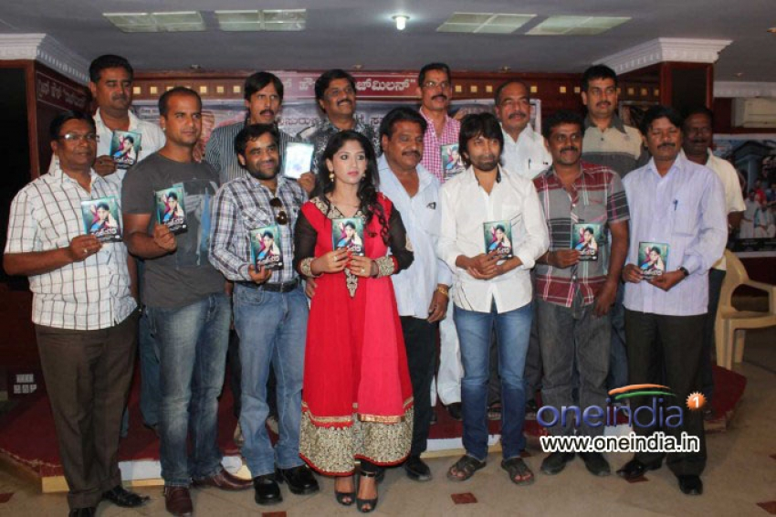 Sidilamari Audio Release Photos