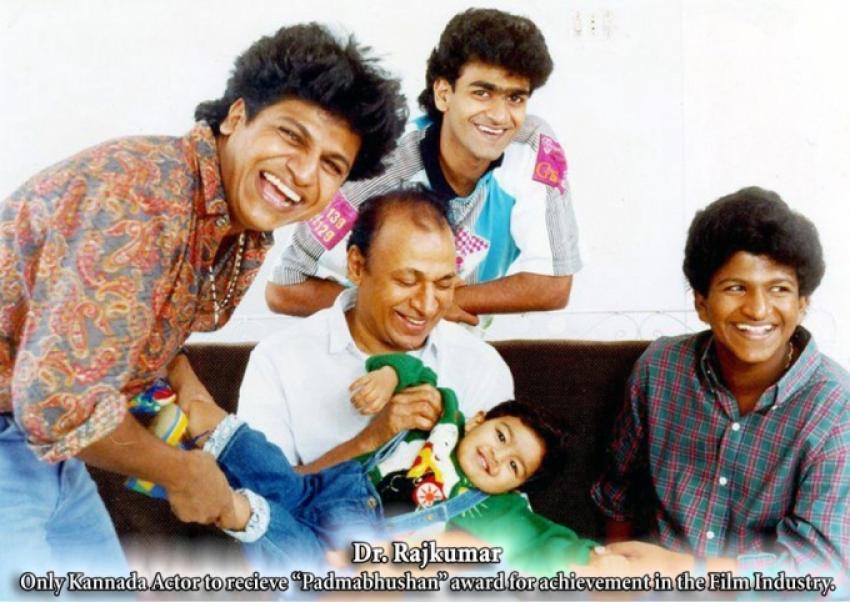 Time to Remember Late Dr. RajKumar Photos