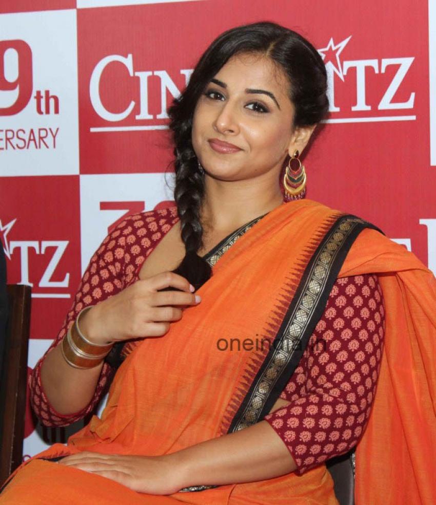 Vidya Balan Launches Latest Issue of Cineblitz Photos