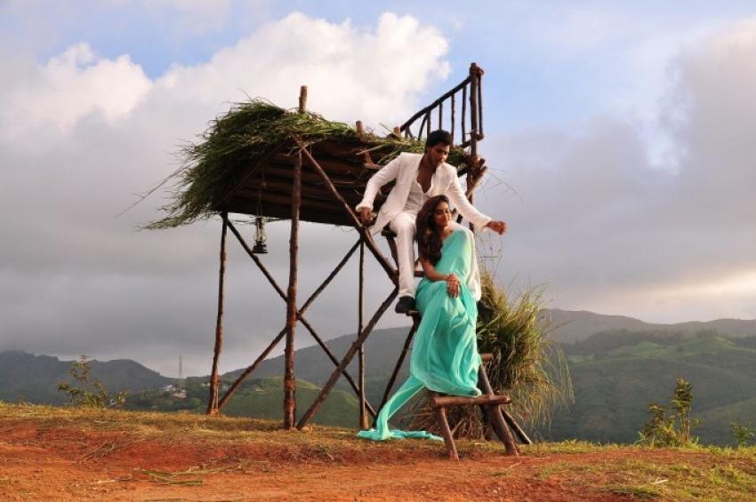 Yaaruda Mahesh Photos