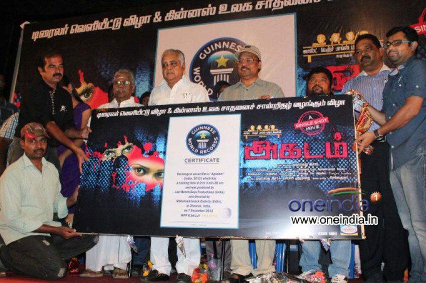 Agadam Audio Launch Photos
