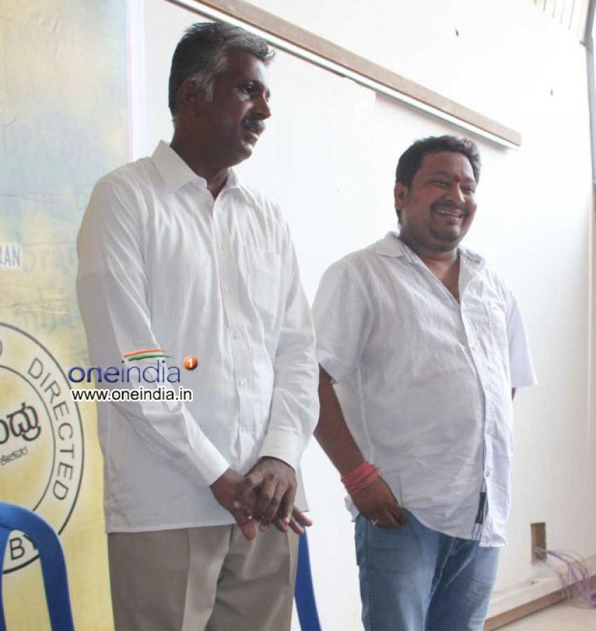 Brahma Audio Recording Press Meet Photos