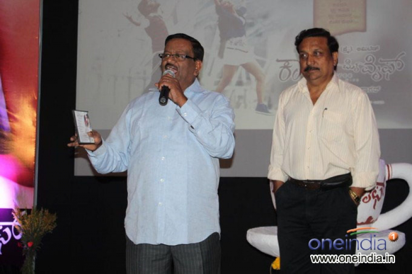 Coffee with my Wife Audio Release Photos