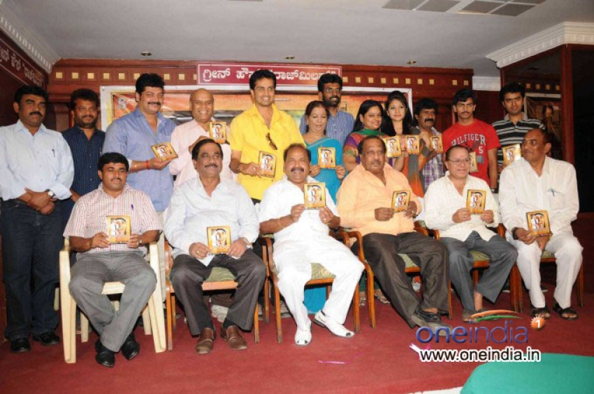 Garbhada Gudi Audio Release Photos