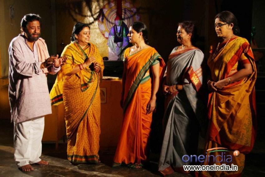 Garbhada Gudi Photos