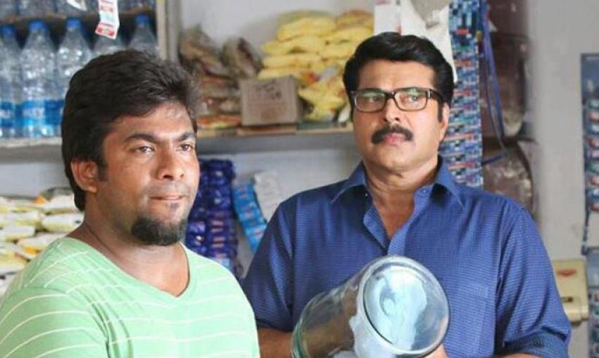 Kunjananthante Kada Photos