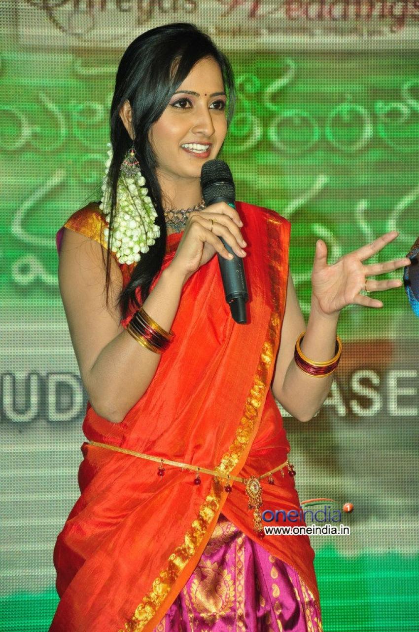 Mallela Theeram Lo Sirimalle Puvvu Audio Launch Photos