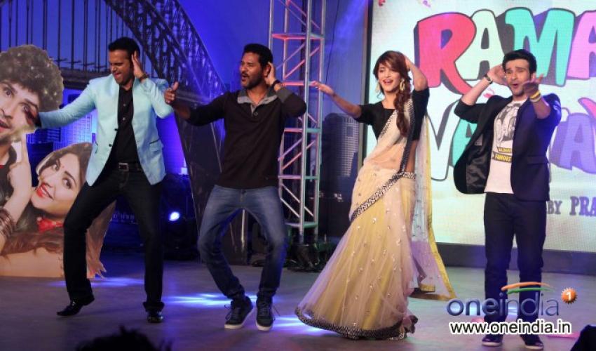 Music Launch of Film Ramaiya Vastavaiya Photos