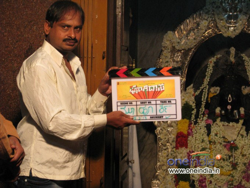 Pungi Daasa Muhurat Photos