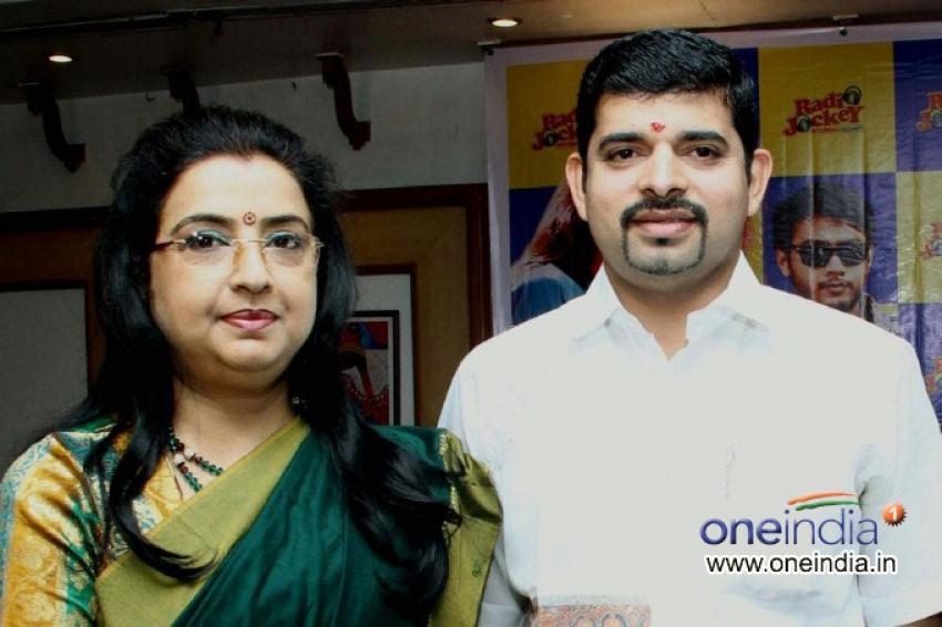 Radio Jockey Movie Pooja Photos