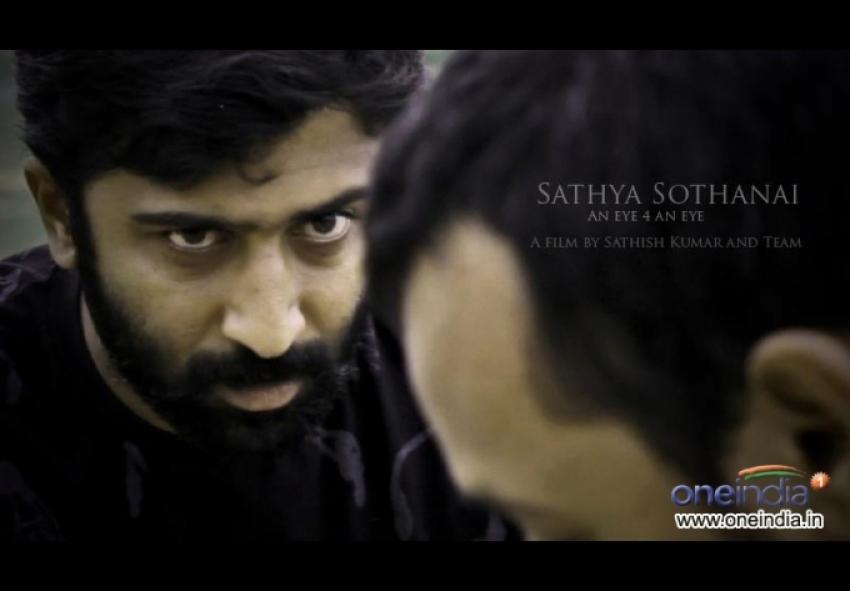 Sathiya Sodhanai Photos
