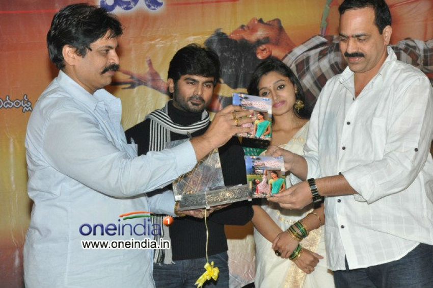 Ela Cheppanu Audio Launch Photos