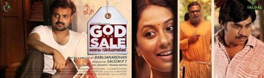 God For Sale Photos