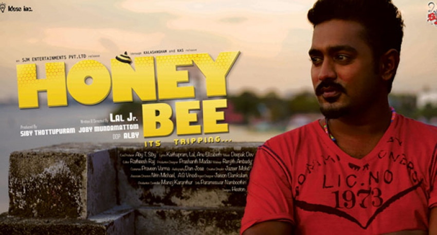 Honey Bee Photos Hd Images Pictures Stills First Look Posters Of Honey Bee Movie Filmibeat