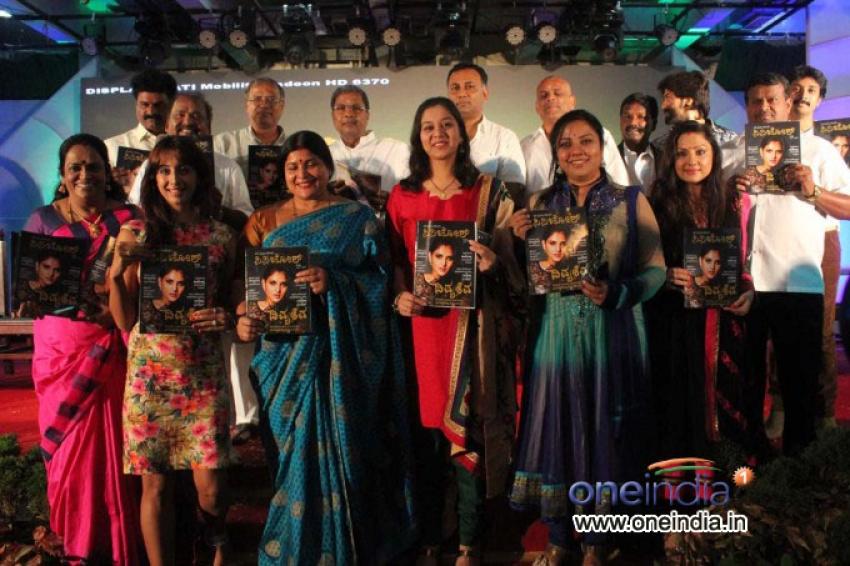 Kannada Cinema Magazine Cinejosh Launch Photos